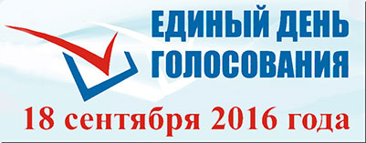 http://www.tarumovka.ru/sites/default/files/3/edg_18_09_2016_5.jpg