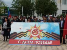 День Победы 2015