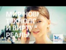 Embedded thumbnail for Цифровое телевидение 3
